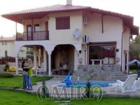 Furnished 4 bedroom house in Bulgaria